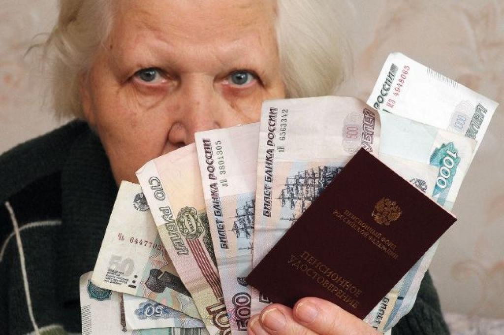 Как будут выдавать пенсии в январе 2017